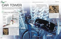 136-137_Car_Tower